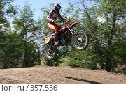Купить «Мотогонки», фото № 357556, снято 6 июля 2008 г. (c) Евгений Батраков / Фотобанк Лори