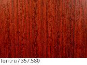 Купить «Древесина. Текстура», фото № 357580, снято 29 января 2020 г. (c) ElenArt / Фотобанк Лори