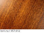 Купить «Древесина. Текстура», фото № 357612, снято 8 декабря 2019 г. (c) ElenArt / Фотобанк Лори
