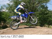 Купить «Мотогонки», фото № 357660, снято 6 июля 2008 г. (c) Евгений Батраков / Фотобанк Лори