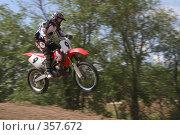 Купить «Мотогонки», фото № 357672, снято 6 июля 2008 г. (c) Евгений Батраков / Фотобанк Лори