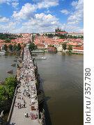 Купить «Вид на Карлов мост с башни Карлового моста», фото № 357780, снято 5 июля 2008 г. (c) Наталья Белотелова / Фотобанк Лори