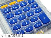 Купить «Клавиатура калькулятора», фото № 357812, снято 5 июля 2020 г. (c) Владимир Сергеев / Фотобанк Лори
