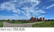 Купить «Взгляд с неба», фото № 358828, снято 7 июля 2008 г. (c) Геннадий Соловьев / Фотобанк Лори