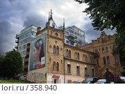 Реклама на старинном здании (2008 год). Редакционное фото, фотограф Aneta Vaitkiene / Фотобанк Лори