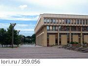 Здание сейма Литвы (2008 год). Редакционное фото, фотограф Aneta Vaitkiene / Фотобанк Лори
