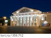 Купить «Город Курган. Курганский государственный театр драмы», фото № 359712, снято 16 июля 2008 г. (c) Andrey M / Фотобанк Лори