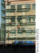 Купить «Реставрация фасада здания», фото № 359972, снято 19 августа 2007 г. (c) Юлия Паршина / Фотобанк Лори