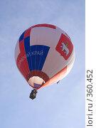 Купить «Полёт воздушного шара», фото № 360452, снято 12 июля 2008 г. (c) Александр Лядов / Фотобанк Лори