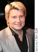 Купить «Знаменитости. Николай Басков», фото № 361524, снято 27 июня 2008 г. (c) Денис Макаренко / Фотобанк Лори