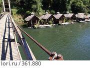 Купить «Деревянный мост через реку», фото № 361880, снято 23 декабря 2007 г. (c) Валерий Шанин / Фотобанк Лори