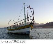 Купить «Закат на Красном море», фото № 362236, снято 5 июня 2007 г. (c) Галина Бурцева / Фотобанк Лори