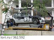 Купить «RTCC Автогонки», фото № 362592, снято 19 июля 2008 г. (c) Владимир Кириченко / Фотобанк Лори
