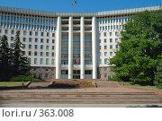 Купить «Кишинев, здание парламента», фото № 363008, снято 20 июля 2008 г. (c) Титаренко Елена / Фотобанк Лори