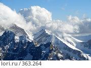 Купить «Вершины гор», фото № 363264, снято 5 мая 2006 г. (c) Анастасия Лукьянова / Фотобанк Лори