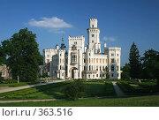 Купить «Замок Глубока-над-Влтавой. Чехия», фото № 363516, снято 24 мая 2007 г. (c) Denis Kh. / Фотобанк Лори