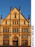 Здание завода в Нижнем Новгороде (2008 год). Стоковое фото, фотограф Смыгина Татьяна / Фотобанк Лори
