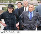 Купить «Михаил Шемякин и Нурсултан Назарбаев», фото № 365700, снято 17 августа 2007 г. (c) Виктор Соколовский / Фотобанк Лори