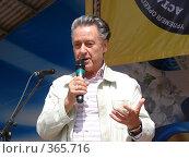 Купить «Андрей Дементьев», фото № 365716, снято 21 августа 2007 г. (c) Виктор Соколовский / Фотобанк Лори
