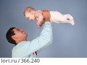 Купить «Отец и ребенок», фото № 366240, снято 19 февраля 2019 г. (c) Losevsky Pavel / Фотобанк Лори