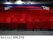 Купить «Интерьер кинотеатра», фото № 366316, снято 20 марта 2019 г. (c) Losevsky Pavel / Фотобанк Лори