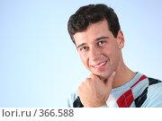 Купить «Счастливый мужчина», фото № 366588, снято 16 сентября 2019 г. (c) Losevsky Pavel / Фотобанк Лори