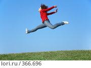 Купить «Прыгающая девушка», фото № 366696, снято 15 ноября 2019 г. (c) Losevsky Pavel / Фотобанк Лори