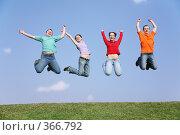 Купить «Группа прыгающих людей», фото № 366792, снято 15 ноября 2019 г. (c) Losevsky Pavel / Фотобанк Лори