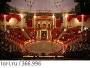 Купить «Цирк», фото № 366996, снято 16 августа 2018 г. (c) Losevsky Pavel / Фотобанк Лори