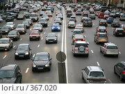 Купить «Дорожное движение», фото № 367020, снято 21 апреля 2007 г. (c) Losevsky Pavel / Фотобанк Лори