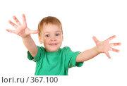 Купить «Ребенок тянет руки», фото № 367100, снято 16 июля 2019 г. (c) Losevsky Pavel / Фотобанк Лори