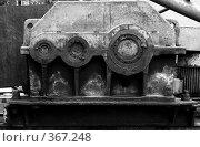 ЦНД 630. Стоковое фото, фотограф Alexander Mirt / Фотобанк Лори