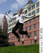 Купить «Прыгающая деловая женщина», фото № 367456, снято 30 июля 2006 г. (c) Losevsky Pavel / Фотобанк Лори