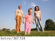 Купить «Девушки и ребенок», фото № 367724, снято 19 августа 2019 г. (c) Losevsky Pavel / Фотобанк Лори