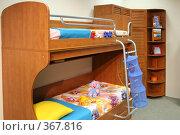 Купить «Детская спальня», фото № 367816, снято 13 ноября 2019 г. (c) Losevsky Pavel / Фотобанк Лори