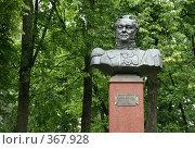 Купить «Памятник М.Кутузову. Псков.», эксклюзивное фото № 367928, снято 15 июля 2008 г. (c) Оксана Гильман / Фотобанк Лори
