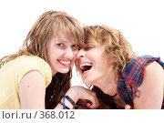 Купить «Девушка и молодой человек», фото № 368012, снято 18 мая 2008 г. (c) Сергей Сухоруков / Фотобанк Лори