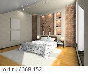 Купить «Современная спальня», иллюстрация № 368152 (c) Hemul / Фотобанк Лори