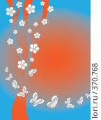 Украшенное цветами дерево и летящие бабочки на фоне заходящего солнце. Стоковая иллюстрация, иллюстратор Катыкин Сергей / Фотобанк Лори