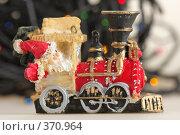 Купить «Новогодняя игрушка Дед мороз», эксклюзивное фото № 370964, снято 24 июня 2008 г. (c) Дмитрий Неумоин / Фотобанк Лори
