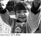 Купить «Счастье», фото № 371884, снято 7 июня 2008 г. (c) Людмила Куклицкая / Фотобанк Лори