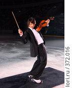 Купить «Эдвин Мартон», фото № 372016, снято 25 марта 2008 г. (c) Сергей Лаврентьев / Фотобанк Лори