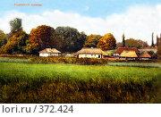 Купить «Вид Украины», фото № 372424, снято 17 июля 2008 г. (c) Zemlyanski Alexei / Фотобанк Лори