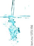 Купить «Вода», фото № 373156, снято 26 июля 2008 г. (c) Сергей Лаврентьев / Фотобанк Лори