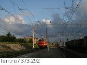 Купить «Вокзал», фото № 373292, снято 20 июля 2008 г. (c) анна кузнецова / Фотобанк Лори