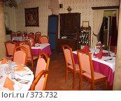 Ресторан в замке Сыхров (2006 год). Редакционное фото, фотограф Андрей Толстик / Фотобанк Лори