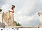 Купить «Девушка в образе принцессы», фото № 374404, снято 3 июля 2008 г. (c) Astroid / Фотобанк Лори