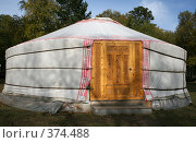 Купить «Бурятская юрта», фото № 374488, снято 21 сентября 2007 г. (c) Юлия Паршина / Фотобанк Лори