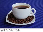 Купить «Чашка кофе и зерна», фото № 374796, снято 28 июля 2008 г. (c) Татьяна Дигурян / Фотобанк Лори