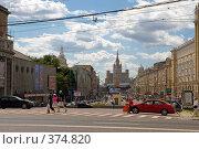 Купить «Площадь Маяковского. Москва.», эксклюзивное фото № 374820, снято 27 июля 2008 г. (c) Сергей Лаврентьев / Фотобанк Лори